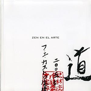 Zen en el arte